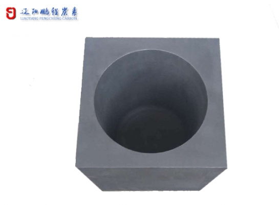 Graphite square pot